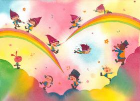 虹をかけるのコピー
