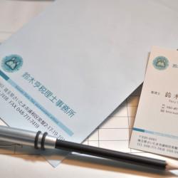 Logo&名刺