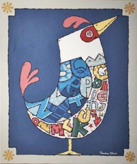 alphabetbird