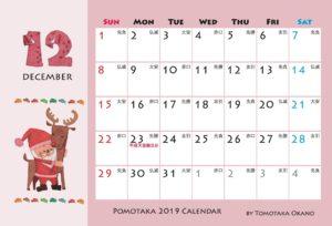 2019卓上カレンダー 13